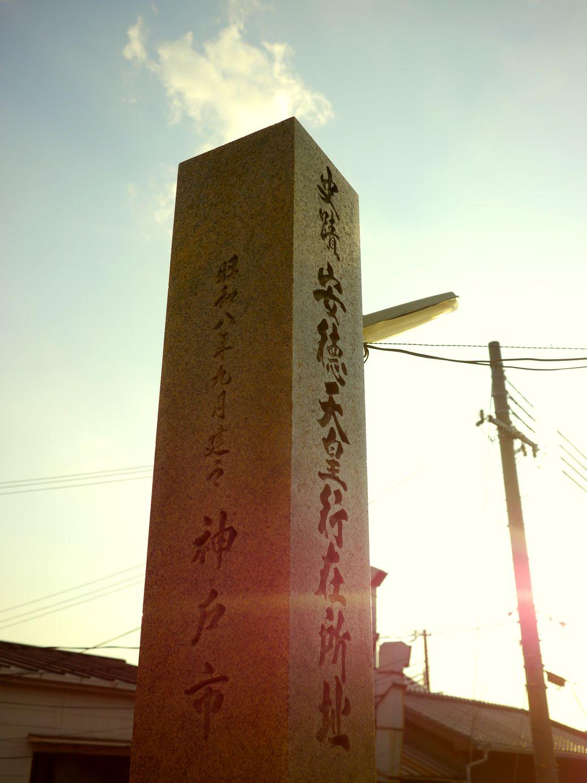 20121026荒田八幡神社002