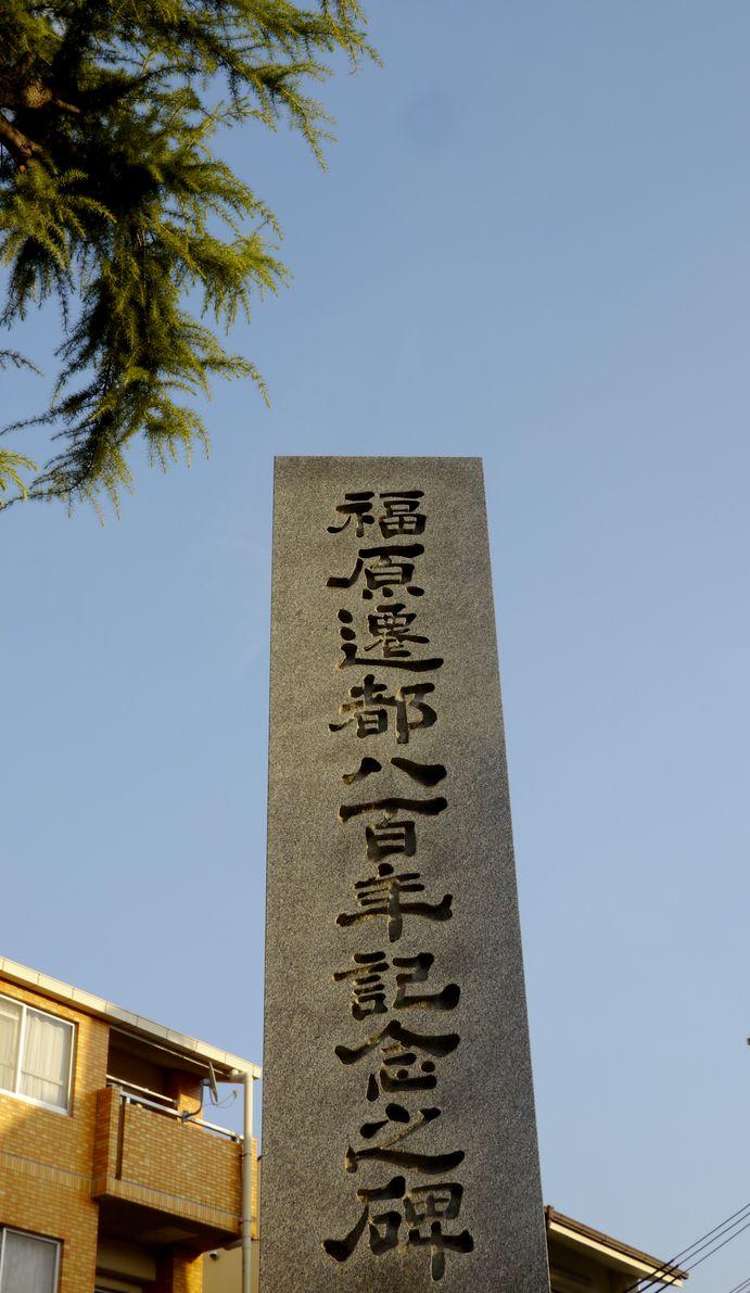 20121026荒田八幡神社004