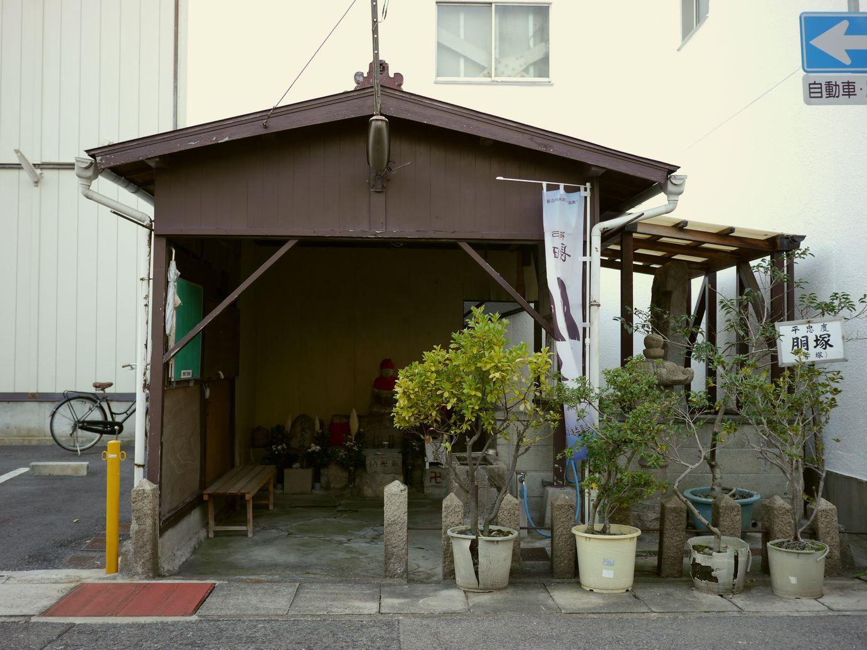 20121026平忠度胴塚001