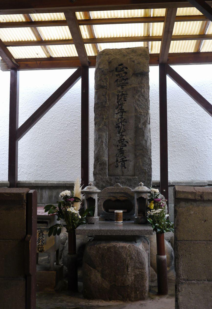 20121026平忠度胴塚002