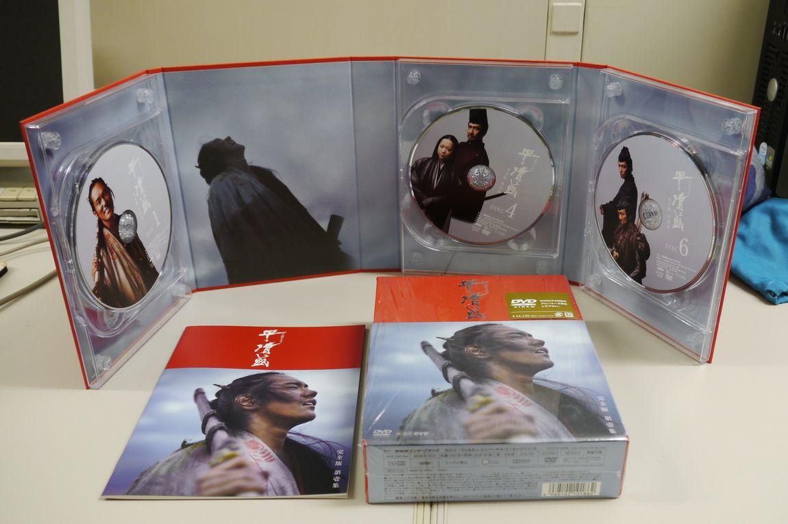 DVD第壱集パッケージ001