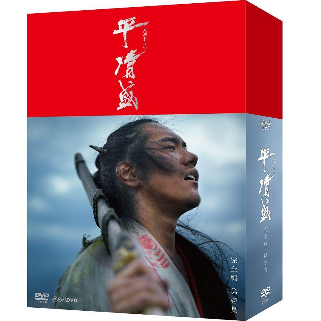 DVD第壱集パッケージ002