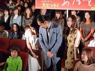 moviewalker004.jpg