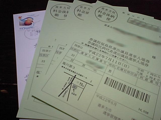MA3217800.jpg