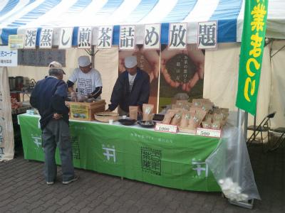 甲府市林業祭り2011