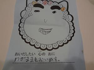 s-DSC01792.jpg