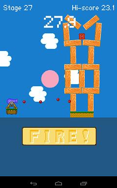 大砲ドカンゲーム画面