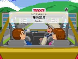 タクシーアゴーゴーの画像