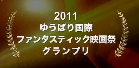 2012-10-29ebs4.jpg