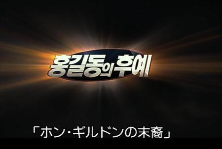 2012-8-31khi2.jpg