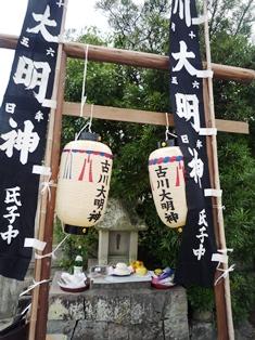 古川明神2011