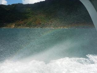 蘇洞門巡り 虹