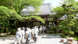 吉田寺(きちでんじ)