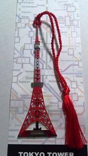 東京タワーのしおり