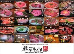 肉メニュー2
