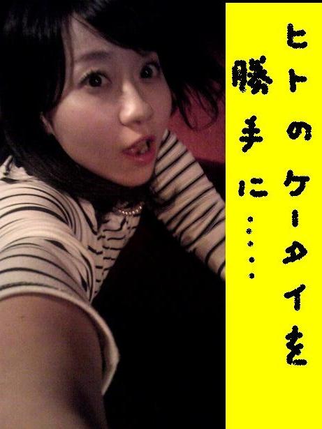 korosuke131.jpg