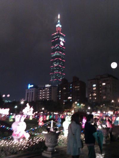 台北101ビル