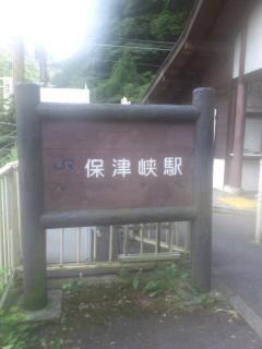 20110802130609.jpg