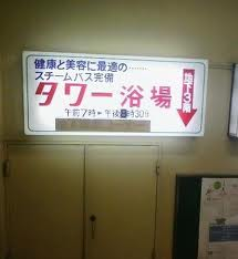 京都トレラン26