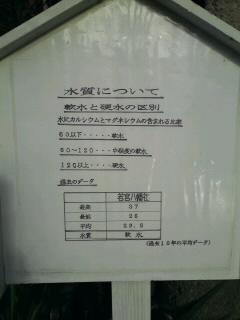 20110914224212.jpg