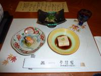 夢想園夕食1