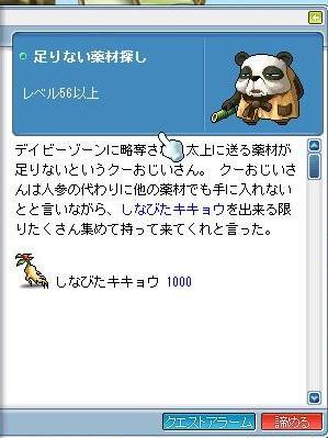 20100923-2
