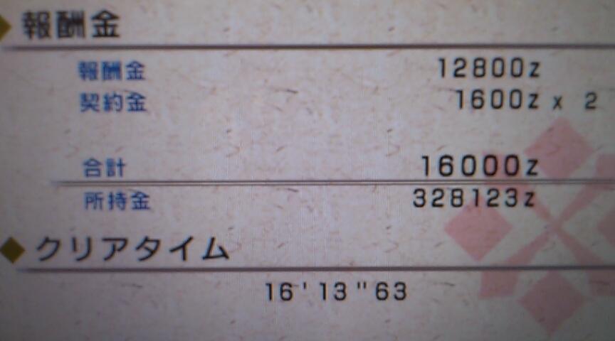 1327585444923[1]