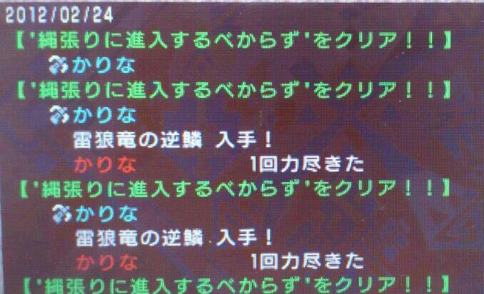 DSC_0005-1-1[1]
