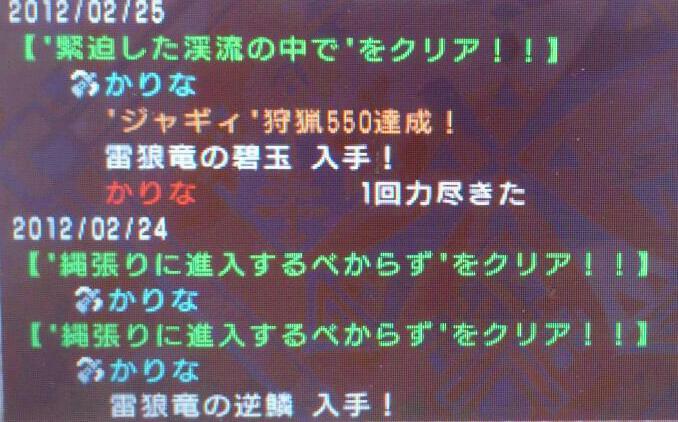 DSC_0007-1-1[1]