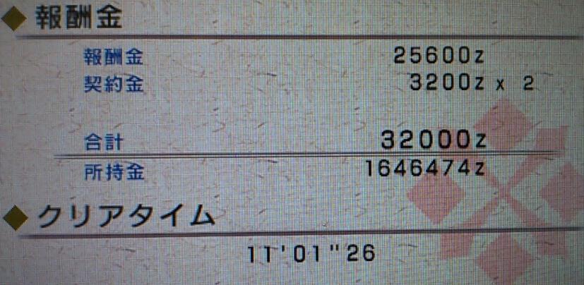 1330775194459-1[1]