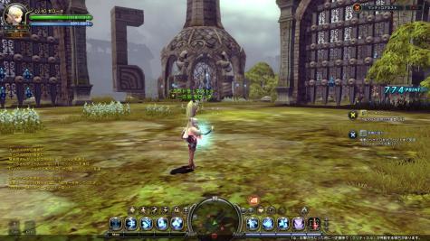 DN+2010-11-11+17-19-17+Thu_convert_20101111200848.jpg