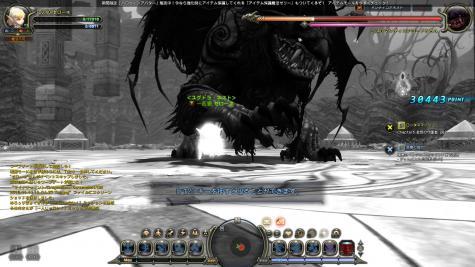 DN+2010-11-11+18-09-52+Thu_convert_20101111200825.jpg