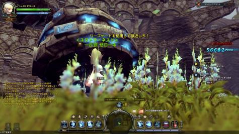 DN+2010-11-16+17-30-56+Tue_convert_20101116181002.jpg