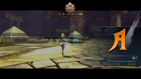 DN+2010-11-16+17-49-51+Tue_convert_20101116180945.jpg