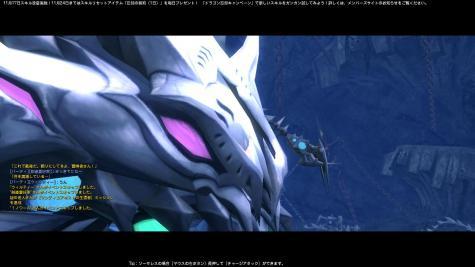 DN+2010-11-17+20-07-54+Wed_convert_20101117204555.jpg