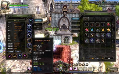 DN+2010-11-20+04-22-29+Sat_convert_20101120045859.jpg
