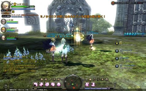 DN+2010-11-30+20-32-42+Tue_convert_20101130215845.jpg
