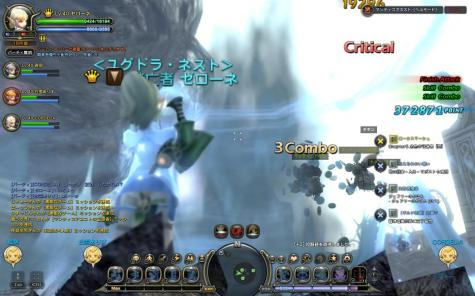 DN+2010-11-30+20-49-47+Tue_convert_20101130215826.jpg
