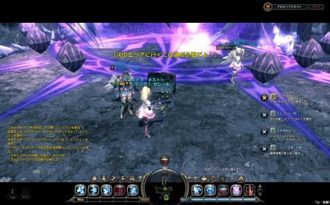 DN+2010-12-01+19-53-24+Wed_convert_20101201215537.jpg