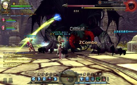 DN+2011-03-31+15-29-37+Thu_convert_20110331195236.jpg