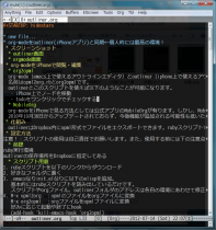 emacs_blog下書き