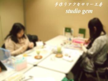 東京ロザフィ飯田橋教室