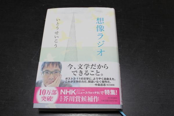 IMG_5613_convert_20131109005817.jpg