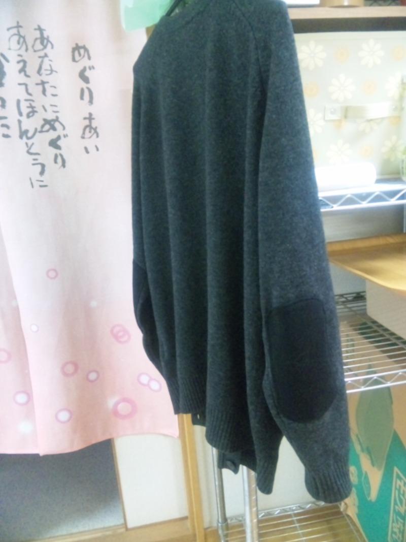 blog_import_4d83ec20e2151.jpg