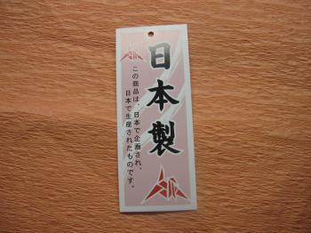008+(2)_convert_20120315020215.jpg