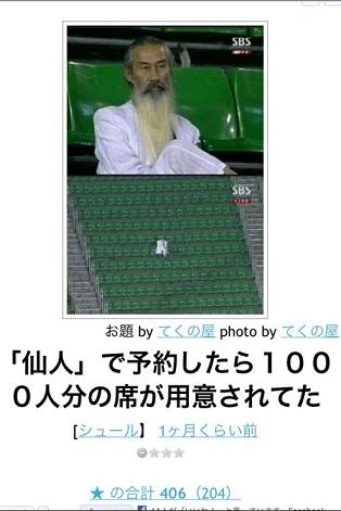 0ad5179f.jpg