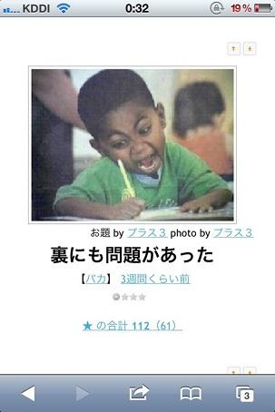 17809a48-s.jpg