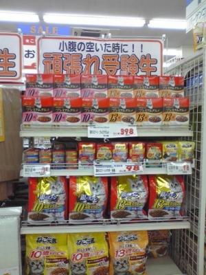 鬆大シオ繧悟女鬨鍋函_convert_20120110024530