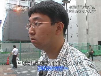 繧ュ繝「繝イ繧ソ謾ソ豐サ_convert_20120306222219