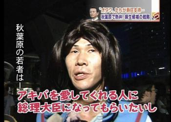 繧ュ繝「繝イ繧ソ謾ソ豐サ・胆convert_20120306222302